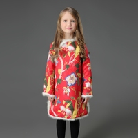 Winter women full sleeve vest dress mother daughter children baby girls clothing formal party jacquard dress family look outfits