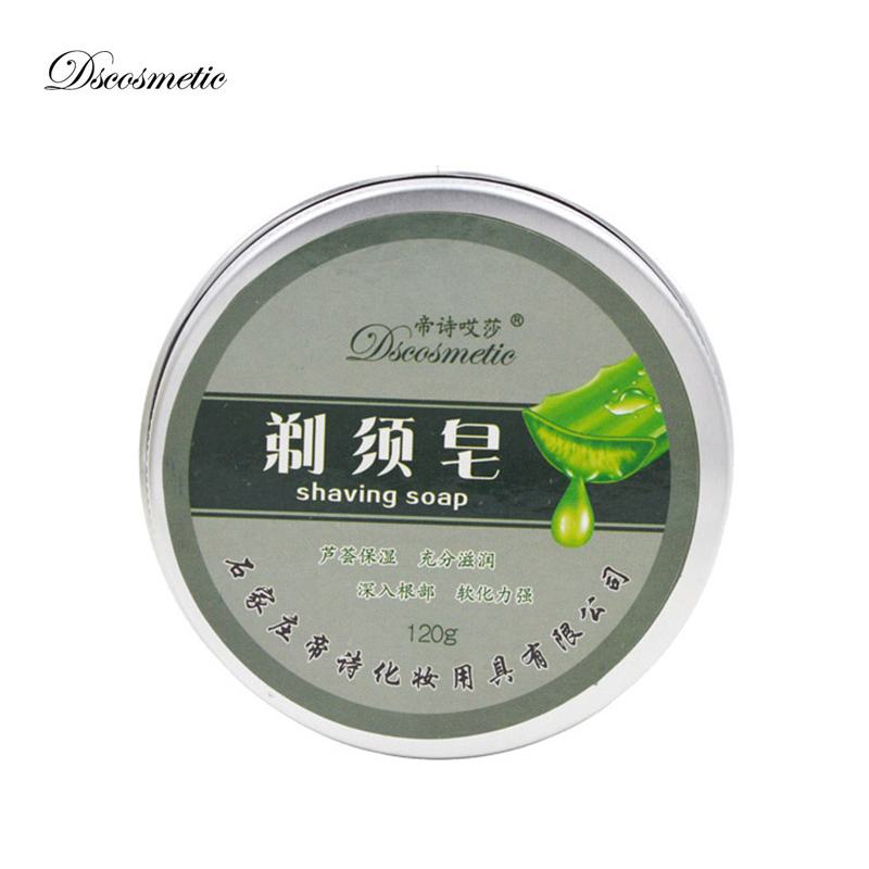 Dscosmetic Shaving Soap Anti-Allergy Natural Gentle Men Lasting Lather Handmade 150g