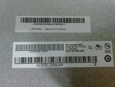 M215HW01 VB led panel used in A320 B320 B325 all in one PC original grade A