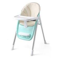 Cadeira de bebê dobrável cadeira de alimentação do bebê cadeira de bebê dobrável alta qualidade