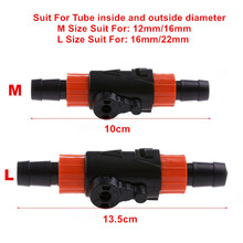 Fish Tank Water Flow Control Valve Tube Hose Connector Switch Filter Canister Aquarium Accessories For Tube Inside Dia 12mm 16mm