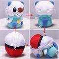 """New Pokemon Mijumaru Oshawott  Poke Ball Plush Soft Cute Doll 7.5"""" Stuffed & Plush Animals"""