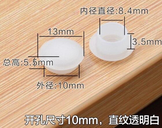 Furniture Accessories Hole Plug Protective Cover Cap Plastic Cap 014
