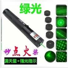 strong power Military green laser pointer 100000mw 532nm flashlight lazer Burning match,burn cigarettes+5 caps+Charger+gift 100w