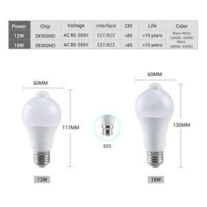 Image 5 - 12 واط 18 واط PIR مصباح إضاءة LED مزوّد بحسّاسات الحركة E27 B22 أمبولة LED مصباح ذكي السيارات قبالة/على IP42 ليلة مصباح داخلي في الهواء الطلق الأمن