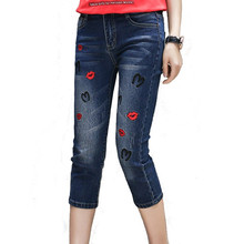 Plus Size 4XL 5XL Woman Denim Jeans Capris High Waist Shorts Jeans Pencil Pants Women Embroidery Stretch Trousers Capri C3413