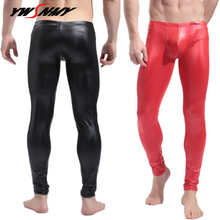 Fashion Mens Faux Patent Leather Skinny Long Johns Plus Size PU Stretc