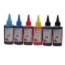 Get more info on the Universal 6Color dye refill ink kit for canon pgi-580 cli-581 580 581 for Canon PIXMA TS8150 TS8151 TS8152 TS9150 TS9155 printer