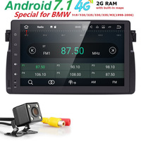 Quad Core Android 7.1 1 Din Car Auto Radio DVD Multimedia Player For BMW E46 M3 318/320/325/330/335 GPS Navigation 2G+16GBT RDS