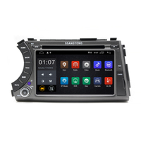 1024*600 2 Din Quad Core 7 Android 8.1 Car DVD GPS Navigation For SsangYong Kyron Actyon 2006 2012 Head Unit Car Stereo radio