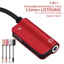 AUX быстрый USB C разъем для наушников тип-c мужчин и женщин разветвитель Кабель 3,5 мм 2 в 1 адаптер аудио конвертер для huawei P20 Pro