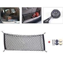 1 шт., 40*100 см, автомобильная нейлоновая грузовая сеть, сетка для хранения, органайзер, багажная сетка для автомобиля, хэтчбек, с крепежным винтом, черный