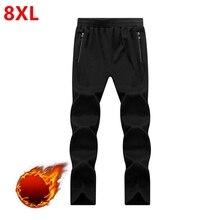 Зимние мужские спортивные штаны большого размера, большие мужские бархатные толстые теплые длинные штаны, черные брюки большого размера XL 6XL 7XL 8XL