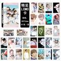 Youpop KPOP Fan Seventeen 17 S.COUPS JEONGHAN JOSHUA JUN HOSHI WONWOO WOOZI DK MINGYU Album Small Cards Photos Photocard LK382