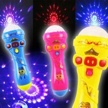 Креативные детские светящиеся игрушки пение Забавный подарок музыкальная игрушка флэш-палочки игрушки