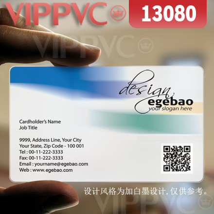 13080 staples business card printing 036mm thickness in business 13080 staples business card printing 036mm thickness in business cards from office school supplies on aliexpress alibaba group colourmoves