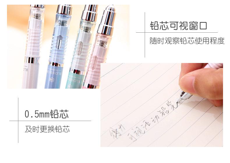 Deli S334 Pas Facile Briser Le Cœur Mecanique Crayon Examen 0 5mm