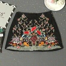 Autumn 2017 New Design Women's High Waist Slim A-line Embroidered Flowers Skirts Ladies Temperament Package Hip All-match Skirt
