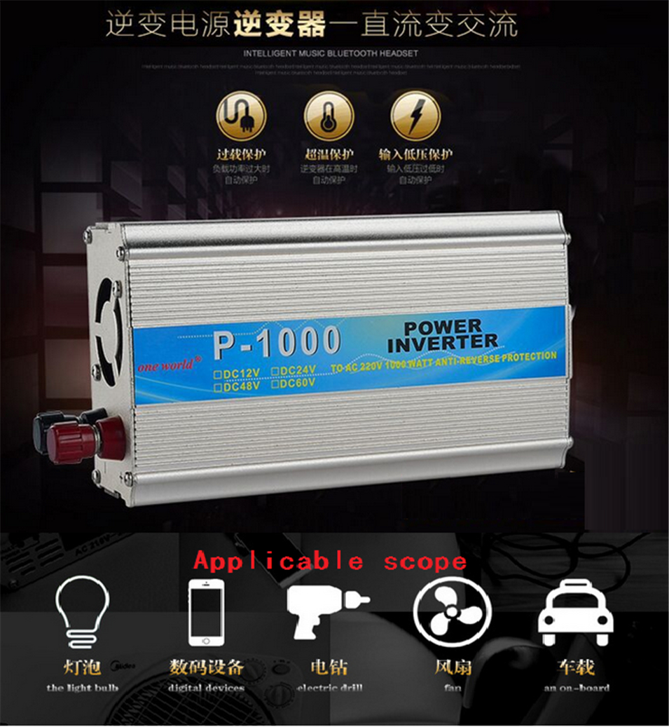 Professional 1000W W Car Inverter DC 48V to AC 220V Power Inverter Charger Converter Transformer Vehicle Power Supply Switch 220v to 12v car power car inverter converter transformer car turn home 60w96w120w