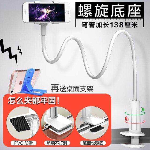 Pinxuan lazy mobile phone bracket buckle type universal multifunctional bedside clip Apple TV artifact
