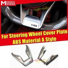 W253 Automotive interior Steering Wheel Low Covers plate A-style ABS material Silver Fits For GLC-Class GLC200 GLC300 2016+