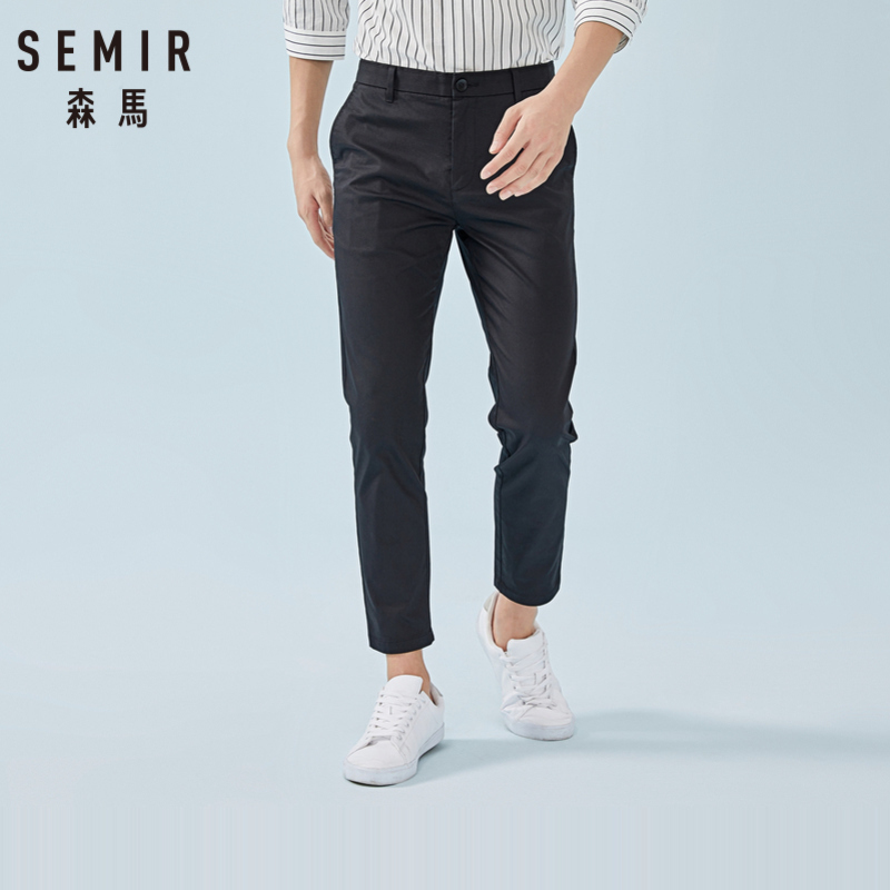 SEMIR Men Cropped Cotton Chinos Men Chino Pants Supper Skinny Fit Slim Fit Ankle Length Pants Trousers For Spring Autumn
