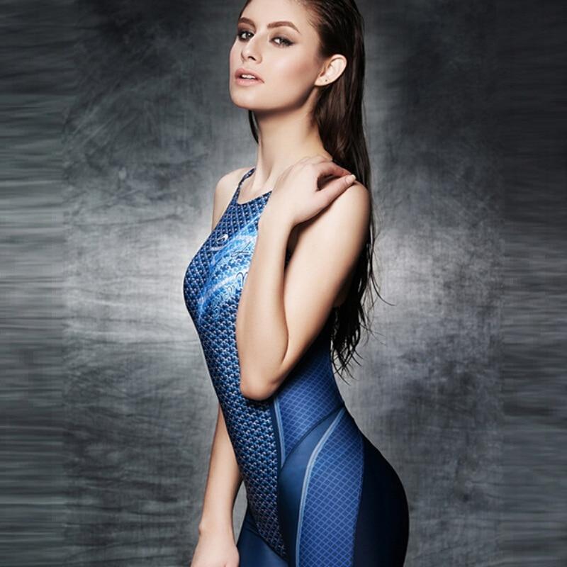 Arena swim wear