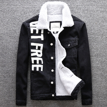 Fashion Winter Jacket Men Thick Velvet Casual Coats Printed Designer Denim Big Size M-5XL Hip Hop Warm Jackets Homme