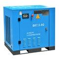 BK7.5-8G мощность Частоты Промышленный Воздушный компрессор высокое качество электроинструменты винтовой воздушный компрессор 0.8Mpa 1.2m 3/мин 7....