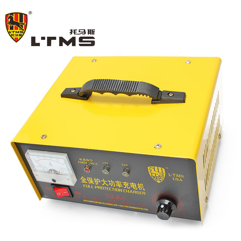 The Car Battery Charger Charging Repair Machine High Quality Full Protection Of High Power Charger Auto Tools  цены