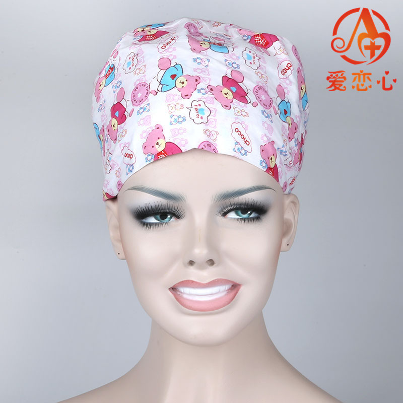 Ai Lianxin surgical caps for female doctors scrub Hat 100% Cotton caps for nurses cosmetologists and pharmacy staff  ALX-84 водонагреватель stiebel eltron is 35 e