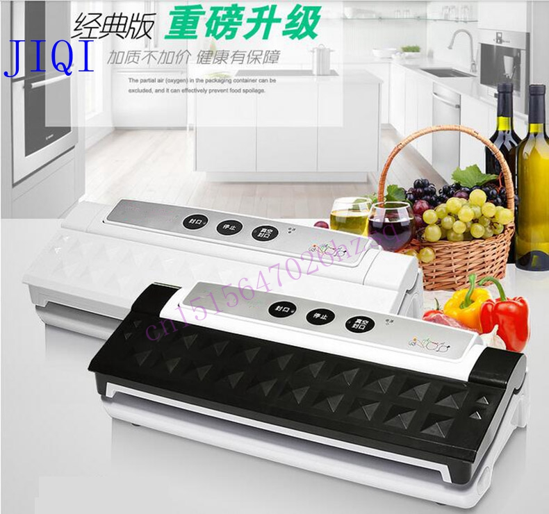 JIQI Vacuum food sealer Small food vacuum packaging machine commercial household automatic compress food processor dry/wet 220v 220v full automatic electric vacuum sealing machine dry and wet vacuum packaging machine vacuum food sealers