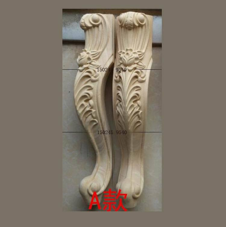 Solid Wood Furniture Legs Cabinet Feet