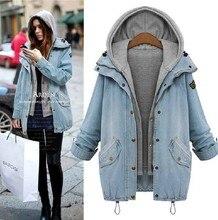 Danjeaner Autumn Winter Hooded Drawstring BF Trend Jean Swish Pockets Two Piece Coat Long Sleeve Single Breasted Denim Jackets