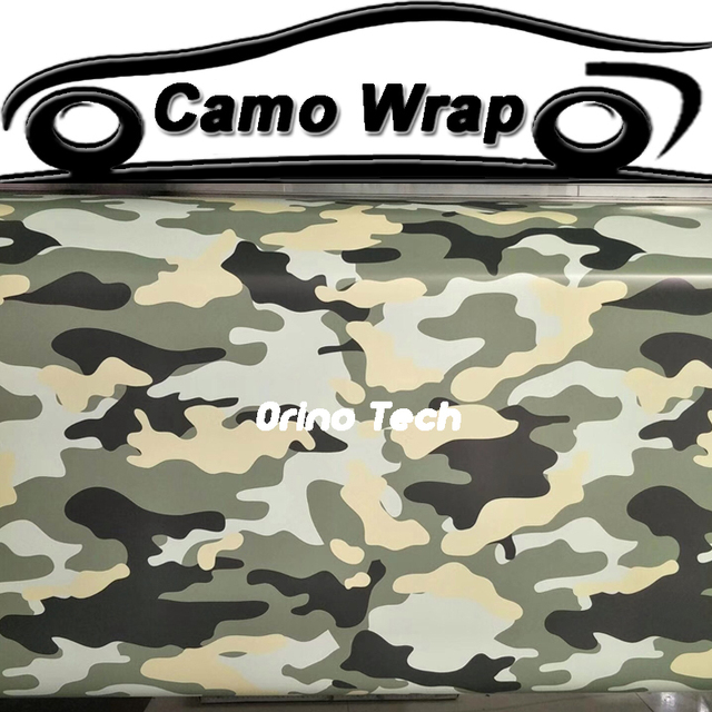 5 10 15 20 25 30 meters army green camouflage wrap