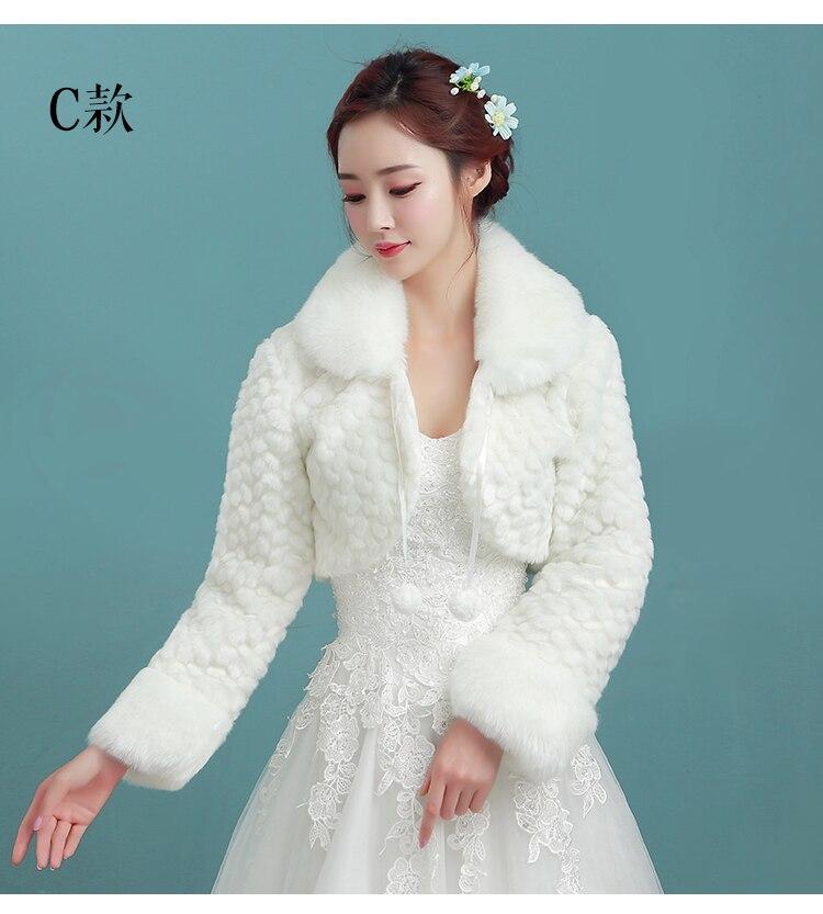 Achetez en gros de mariage de fourrure manteau en ligne des grossistes de mariage de fourrure - Manteau mariage hiver ...