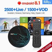 IUDTV IPTV HK1 PLUS Spain Italy UK Greek Sweden Android 8.1 4G+32G BT Germany Greece IP TV