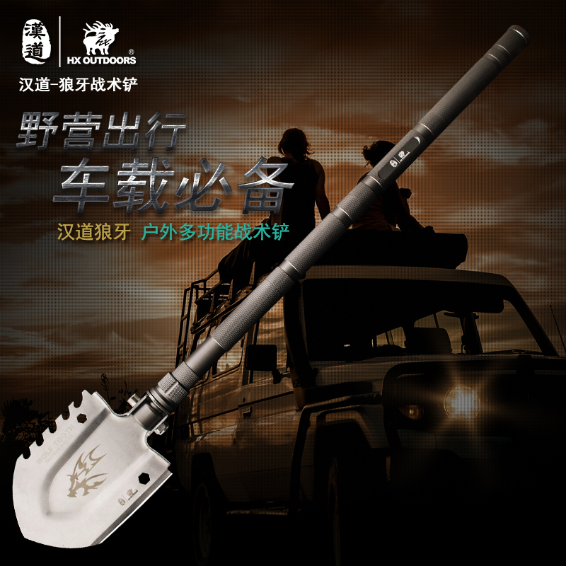 HX OUTDOORS Industrial shovels German multi-functional outdoor shovels military manganese steel folding shovel combat readiness manganese steel special shovel large garden tools supplies
