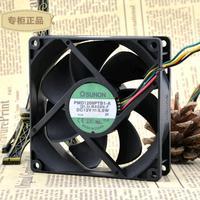 Sunon fan 9225 bốn dây-pin fan 9 cm fan PMD1209PTB1-A CHO HP quạt chuyên dụng whit shell 413978-001