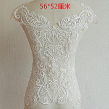 1Piece Lace Trim Wedding Fabric for Costume Dress Decor Sewing Off White Appliques Fabrics Crafts Accessories
