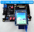 FPGA Cyclone IV NIOSII Board Digital Photo Frame Kit TFT Display Set EP4CE6E22C8N (High Speed USB Blaster) Integrated Circuits
