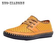 Натуральная кожа мужские для отдыха на плоской подошве весенние Вечерние Повседневная обувь на плоской подошве Мужская чистая обувь дышащие повседневная обувь Высокое качество