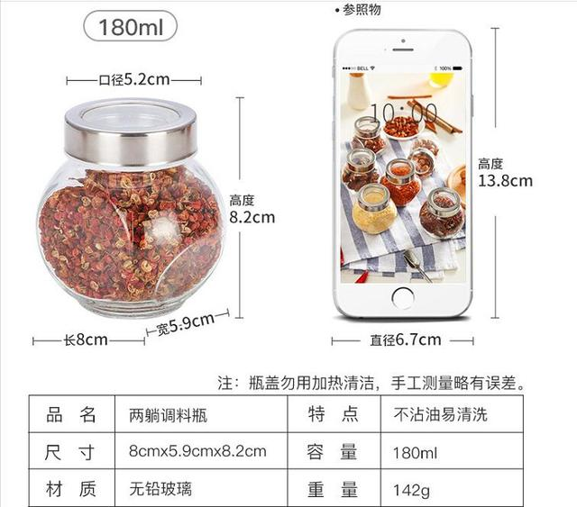 [Video]RSCHEF Glass sealed cans / food storage jar spice teas beans candy preservation bottle kitchen tools about 180ML