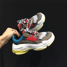 Мужские кроссовки для папы; повседневная обувь из сетчатого материала; желтые кроссовки на массивном каблуке; прогулочная обувь; zapatillas hombre; дышащая обувь