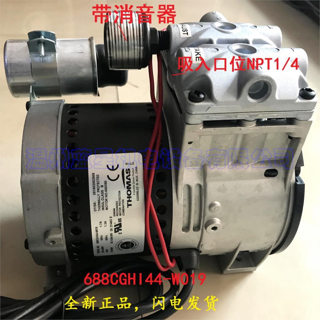 Pompe à vide de pompe à compresseur d'air à piston 688CGHI44-W019