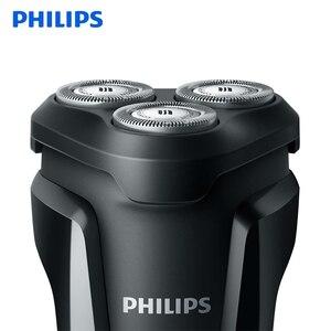 Image 3 - Бритва Philips аккумуляторная с эргономичной ручкой и функцией отслеживания контура лица