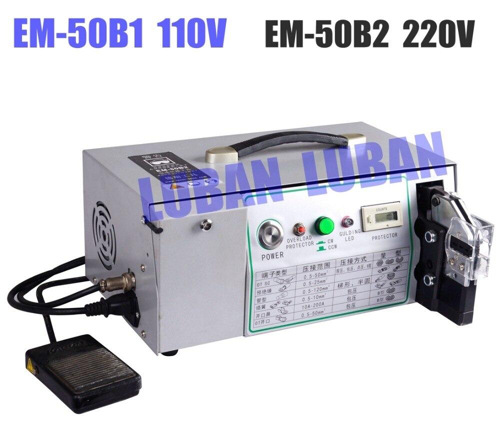 EM-50B1 110 V, EM-50B2 220 V пневматические обжимные инструменты для клемм 0,5-50mm2 0,5-120mm2 клещи обжимные машины