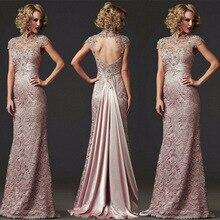 Г. Платье-Русалка для невесты с рукавами-крылышками и высоким воротником, длинное кружевное свадебное платье с бусинами, платье для мамы на свадьбу