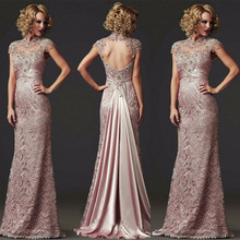 Dresses Wedding Mother-Of-The-Bride Cap-Sleeves Lace Long Mermaid for Beaded High-Collar