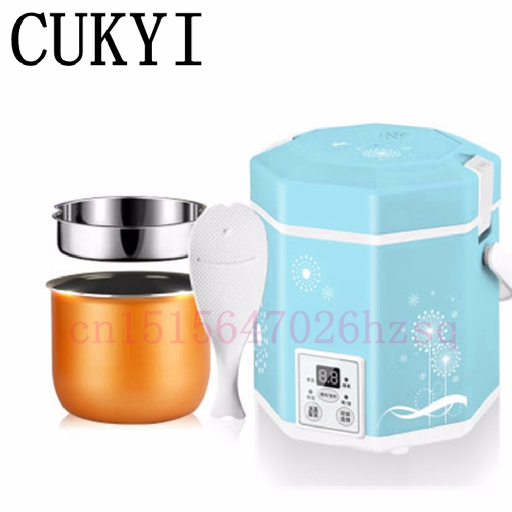 CUKYI 1 smart mini rice cooker - 2 booking students 1.2 L small rice cooker rice cooker parts steam pressure release valve